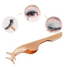 Makeup Eyelash Curler