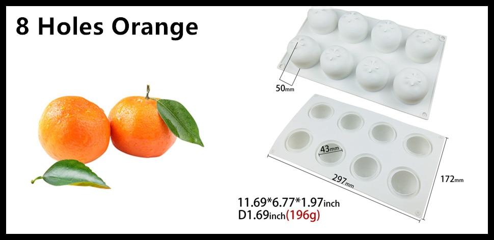 8连桔子颜色图
