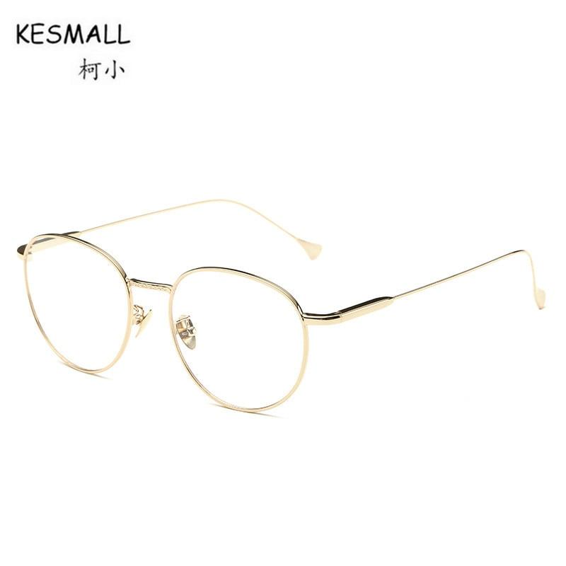 KESMALL 2018 Ultra-Light Prescription Eyewear Women Men Alloy Glasses Frame With Myopia Lens Fashion Reading Eyeglasses XN491P