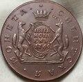Оптовая продажа  Российская медная монета 1764 5 копеек 1 км