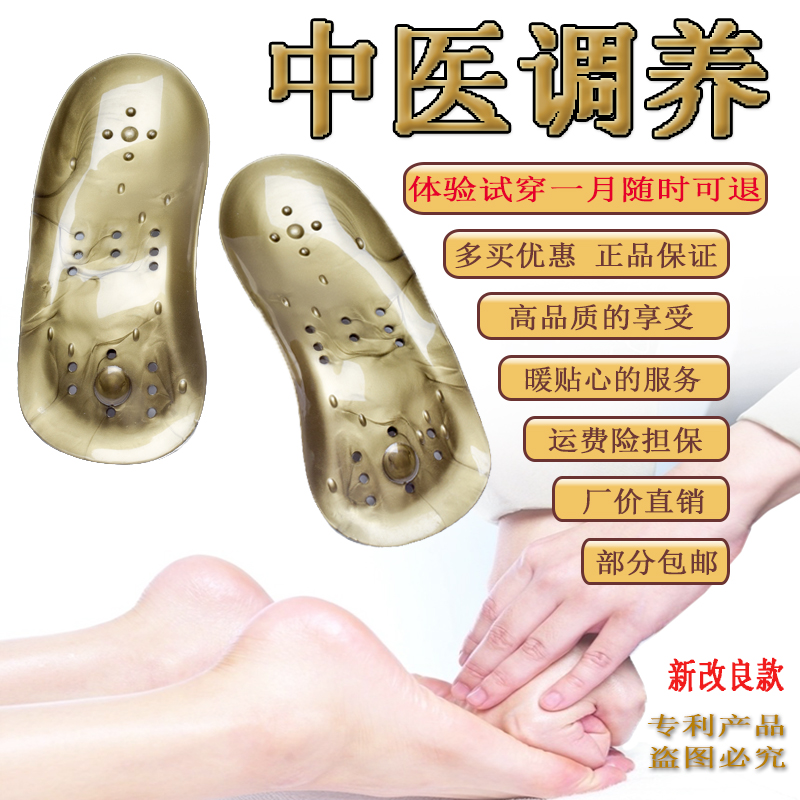 The Healthy Bone Correction Is Base Body Orthodontic Arch Pad Magnetic Therapy Massage Flat Feet Flat Foot Care Insoles pride vitamin d3 1000 iu 100 healthy bone teeth essential nutrient aids in calcium absorption maintain a healthy immune system