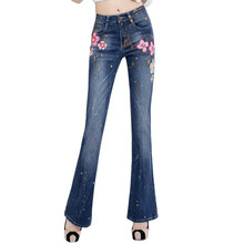 High Quality Women's Slim Mid Waist Boot Cut Jeans Girls Fashion Print Bell Bottom Trousers Flares