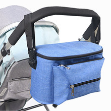 Multi-function Diaper Bag For Baby Stuff Stroller Organizer Waterproof Baby Bag For Mom Travel Hanging Carriage Pram Bottle Bag(China)
