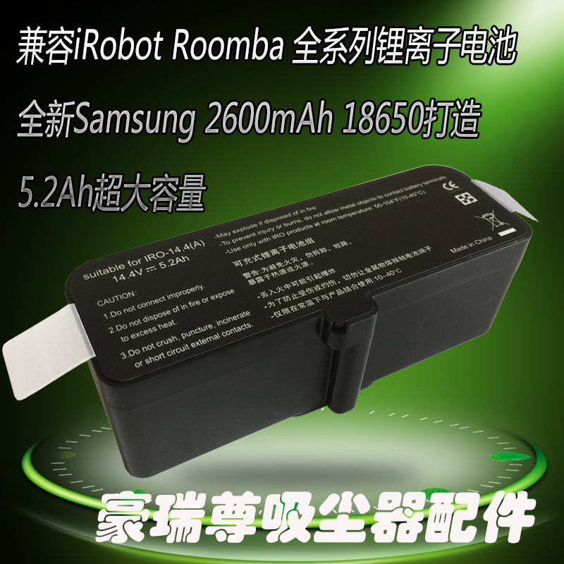 5200mAh Lithium-ion Replacement battery for iRobot Roomba Li-ion  550 620 780 880 980 samsung cells inside battery free customs taxes high quality skyy 48 volt li ion battery pack with charger and bms for 48v 15ah lithium battery pack