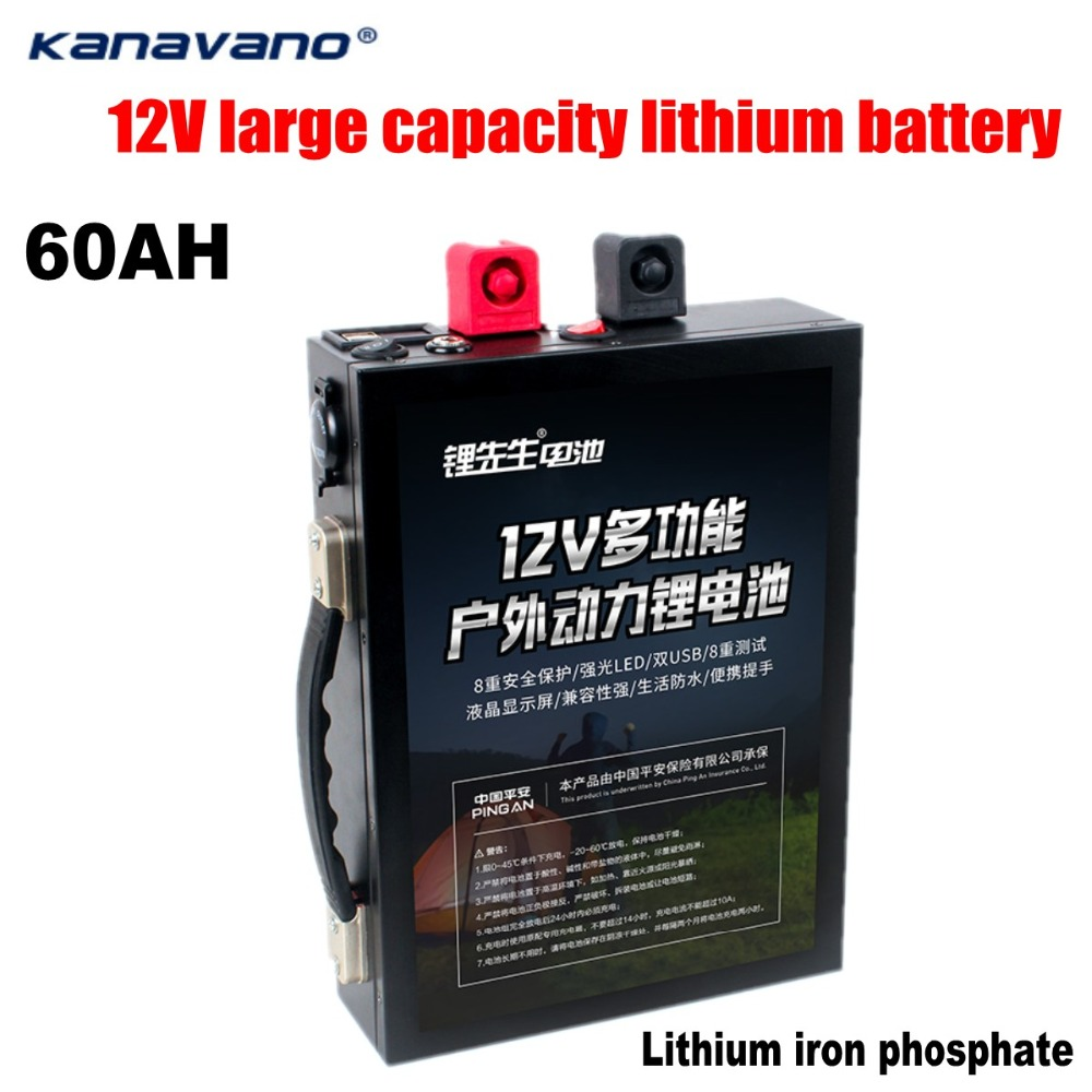 ExpertPower 12V 5A Smart Charger for Lithium LiFePO4 Deep Cycle Rechargeable Batteries