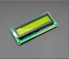 1PCS LCD1602A 1602 module green screen 16x2 Character LCD Display Module.1602 5V green screen and white code for arduino