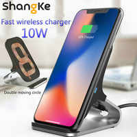 Qi Wireless Charger Dual Coil 10W For iPhone XS XR X 8 Plus Phone Shangke Fast Charger Pad Dock Station For Samsung S8 S9 Note8