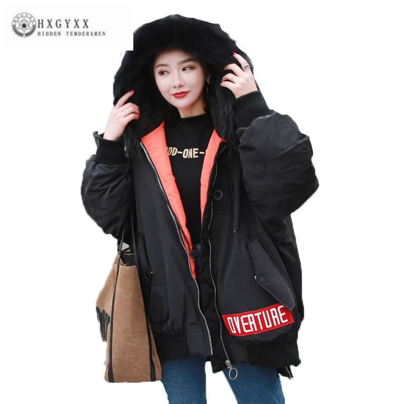 Plus Size Hip hop Oversize 2019 Winter Coat Women Clothes Thick Outerwear Big Hair Collar Parka