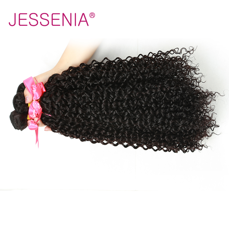 JESSENIA HAIR Brazilian Curly Hair 3Pcs Human Hair Weave Bundles Can Be Permed/Dyed Remy Hair Weaving Hair No Tangle