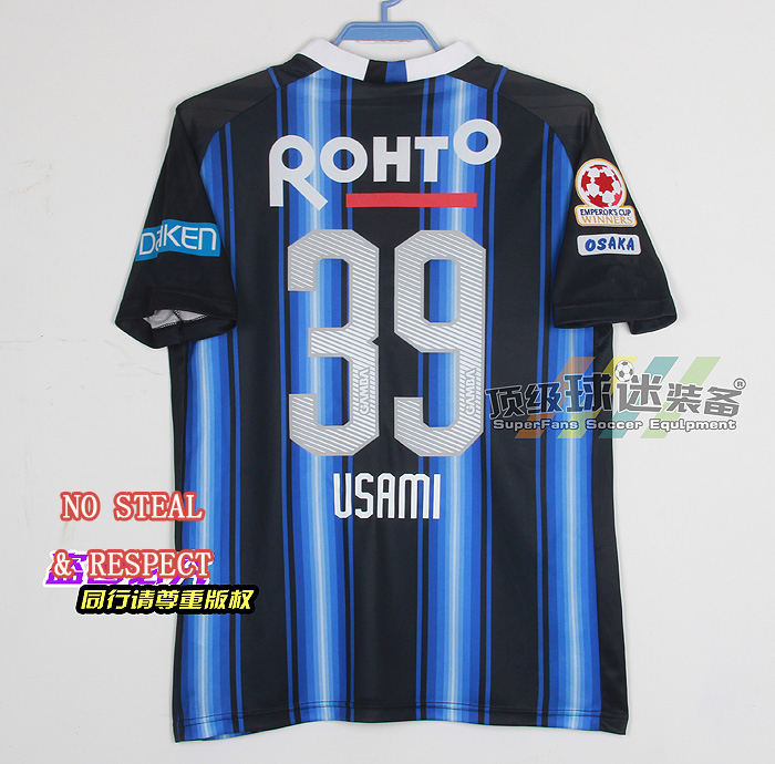 6a51909c6 JAPAN EMPEROR S CUP 2015 GAMBA OSAKA HOME BLUE BLACK Thailand Quality  Soccer jersey football kits ENDO USAMI Free shipping-in Soccer Jerseys from  Sports ...