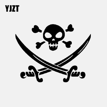 YJZT 14.7CM*11.3CM Skull Crossbones Pirate Personality Car Sticker Vinyl Decal Black/Silver C3-1842 image