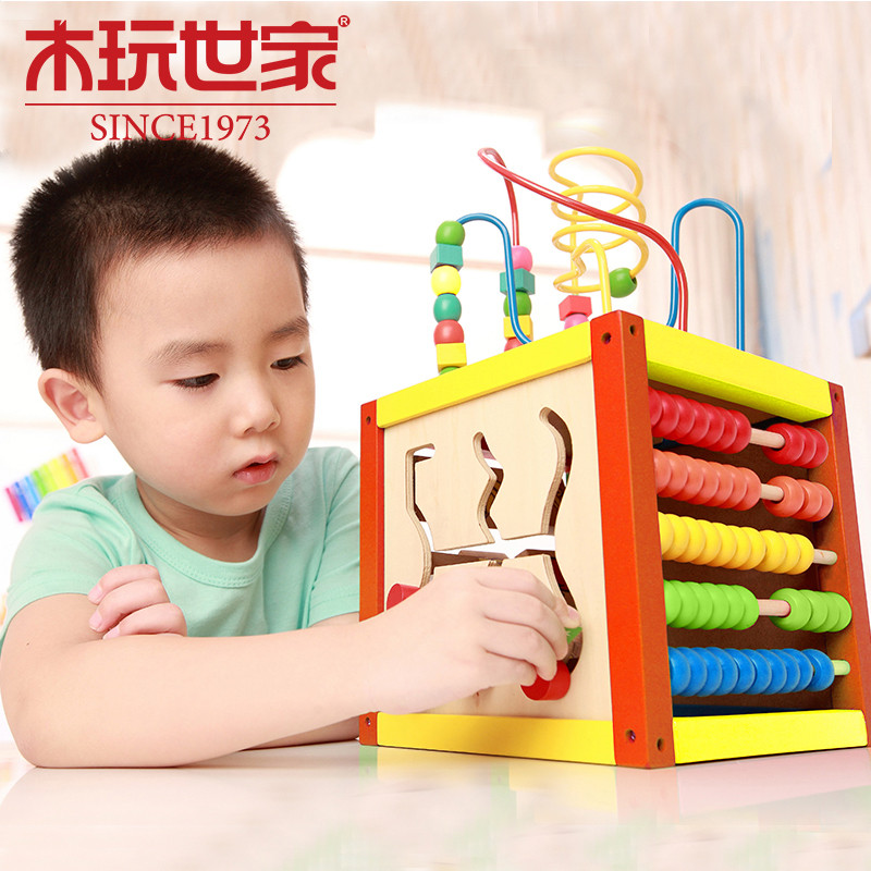 Baby Wooden Toys Multifunctional Learning Cube Puzzle Round Beads Abacus Frame Baby Educational Toys for Children new mf8 eitan s star icosaix radiolarian puzzle magic cube black and primary limited edition very challenging welcome to buy