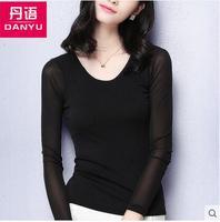 2016 pinkwomen's T shirt autumn and winter new long sleeved largesize tops small shirt plus velvet thicknet yarn primer t shirt
