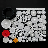 81 Kinds Of Plastic Gear Bag DIY Technology Model Making Materials Rack Slowdown 0 5 Modulus