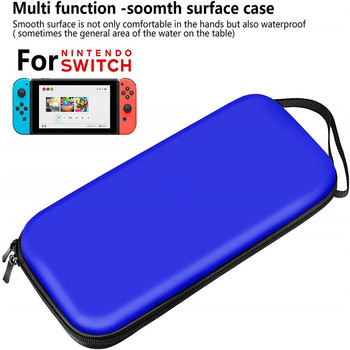 Nintendos switch  Eva protctive case  Gaming Storage Bag Hard Shell Pouch for Nitendo Switch NS Console Accessories