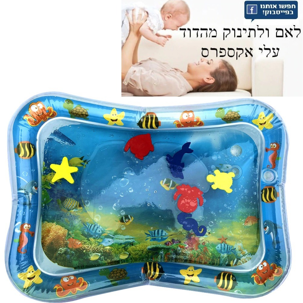 2019 Creative Dual Use Toy Baby Inflatable Patted Pad Baby Inflatable Water Cushion Prostrate Water Cushion