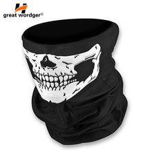Motorcycle SKULL Ghost Face Halloween Windproof Mask Outdoor Cycling Warm Face Mask Ski Caps Bicyle Bike Balaclavas Scarf motorcycle skull ghost face windproof mask outdoor sports warm ski caps bicycle bike balaclavas masks scarf a variety of styles