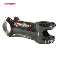Trigon HSA01 ultra-light carbon stem bike