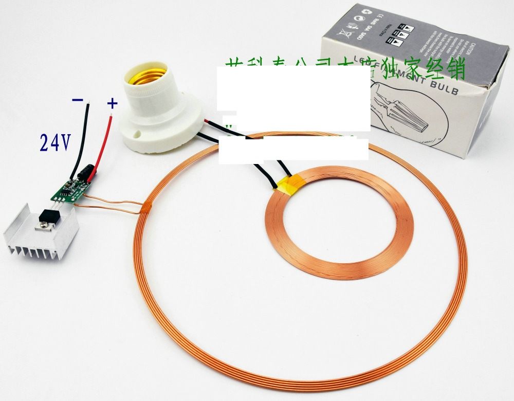150mm distance 24V launch 220V DC remote wireless charging power supply lamp chip program long distance high power wireless power supply module wireless power wireless charging module wirelesspower