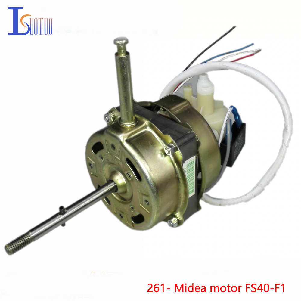 все цены на Midea electric fan motor FS40-F1 FS40A FS40-B2 fan FT fan motor