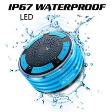 цена на Colorfu Portable suction cup Bluetooth speaker wireless speaker sound system  stereo music surround waterproof outdoor speaker