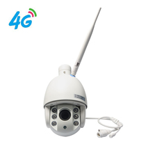 4G Mobile Speed Dome 1080P IP Camera with Dual Video Stream Transmission via 4G FDD LTE Network Free APP for Mobile Monitoring