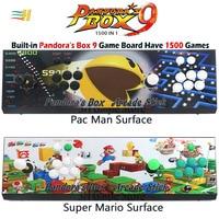 New Pandora Box 9 1500 in 1 Arcade Surface - HDMI / VGA / USB 3