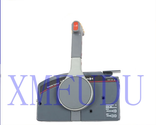 Side Mount Control Box For Yamaha Engines (Simple)  703-48230-12-20 Pull To Open