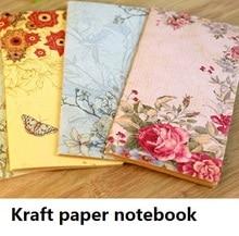 1pcs/lot New Retro Romatic Flower Story series Kraft paper notebook Vintage DIY diary journal pocket book  Kraft Blank