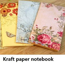 1 unids/lote nuevo Retro Romatic Flower Story series Kraft papel notebook Vintage DIY diario libro de bolsillo Kraft en blanco(China)