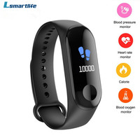M3 C Smart Watch Bracelet Heart Rate Blood Pressure Monitor Pulse Wristband M3C Fitness OLED Tracker For Iphone Xiaomi mi band 3