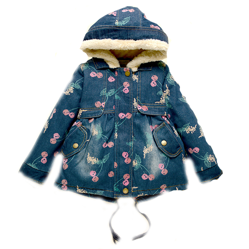 Buy Girls Winter Coat | Down Coat