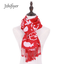 Jzhifiyer viscose cotton men scarf jacquard long male stole fashion tassel woven shawl feminino inverno bandana hijab wrap