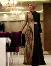 Muslim Hijab Long Sleeve Evening Dress 2015 Elegant Sexy Gold Sequin Black Chiffon Formal Wedding Party Dresses For Guest