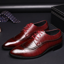 Men's Lace-Up Oxfords Dress Shoes New Mens PU Leather Business Office Wedding Flats Shoes Man Casual Party Driving Shoes цена