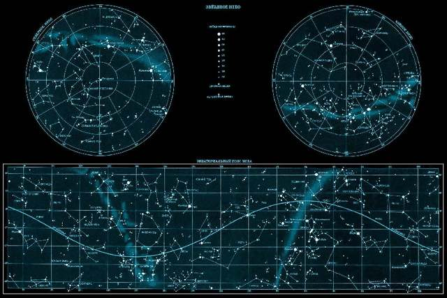 US $4.05 19% OFF|stars space sky map poster(Russian version) silk fabric on star map poster, constellation map poster, michigan lighthouse map poster,