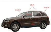 Для 2007 2008 2009 2010 2011 2012 Hyundai Santa Fe хром отделка окна 22 шт. рамы Подоконник Пояс планки с центральной стойки