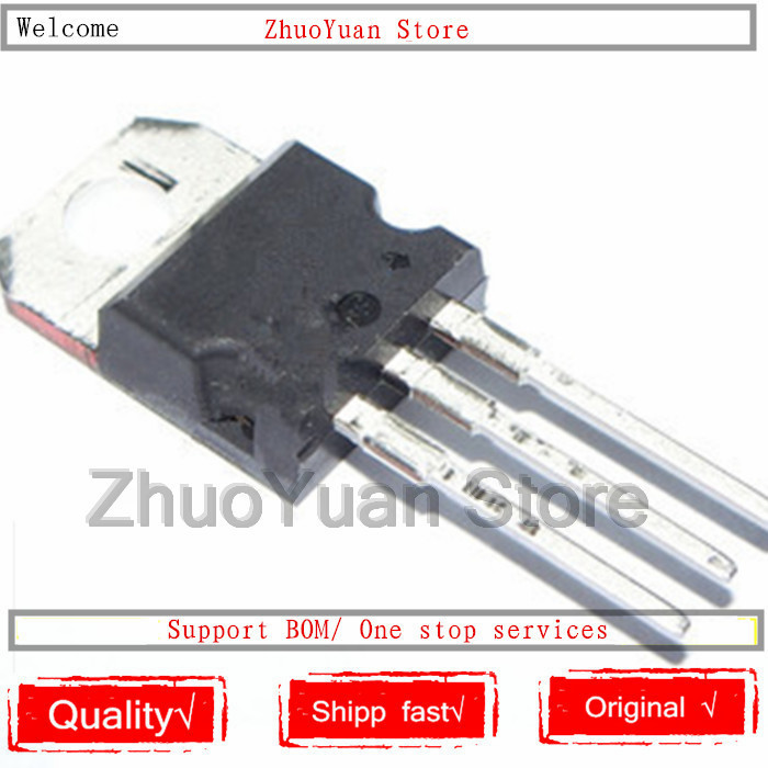 100PCS/lot STP75NF75 TO-220 P75NF75 TO220 75NF75 Transistor