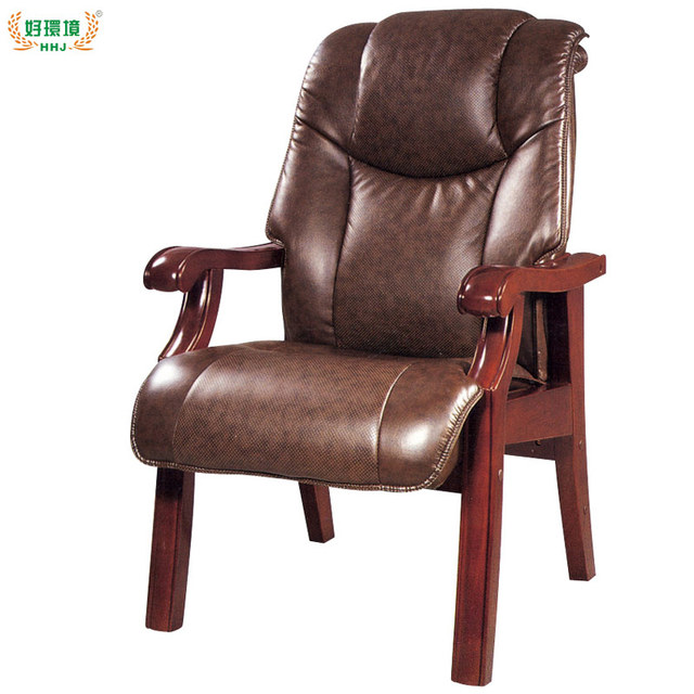 Good Style Furniture Environment Conference Chair Parlor Chairs Office Chair  Wood Fixed Before Class