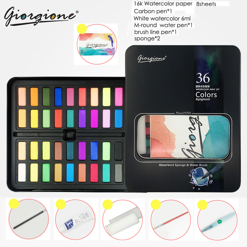 JIANWU 1pc solid painting watercolor pigment suit 36 color sketch profession Powder watercolor paper iron box Art supplies mungyo stationery set 12 24 48 color art solid watercolor painting pigment write iron box packaging
