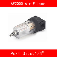AF2000 Air Filter Port 1/4 Pneumatic Parts Air Filter Accessory Source Treatment Unit for Compressor Oil Water Separation free shipping af2000 02 compressor pressure regulator pneumatic air filter 1 4 inch ports female