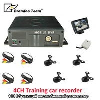 dvr 4 channels,Cheap CAR DVR with 4 cameras kit, used for taxi,bus,driving school car,4channel SD card mobile DVR kit