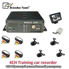 Dash Kamera Auto 4 kanäle DVR Günstige AUTO SD DVR mit 4 Kameras kit Für Taxi ,Bus, fahren Schule Auto Mobile Fahrzeug DVR MDVR kit