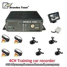 Dvr 4 canais, carro barato dvr com 4 câmeras kit, usado para táxi, ônibus, carro de condução escolar, kit móvel dvr cartão sd de 4 canais