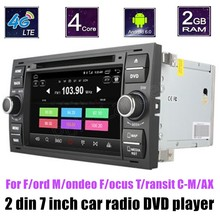 2 din 7 inch Android 6.0 CAR DVD player For F/ord M/ondeo F/ocus T/ransit C-M/AX car audio stereo Multimedia GPS