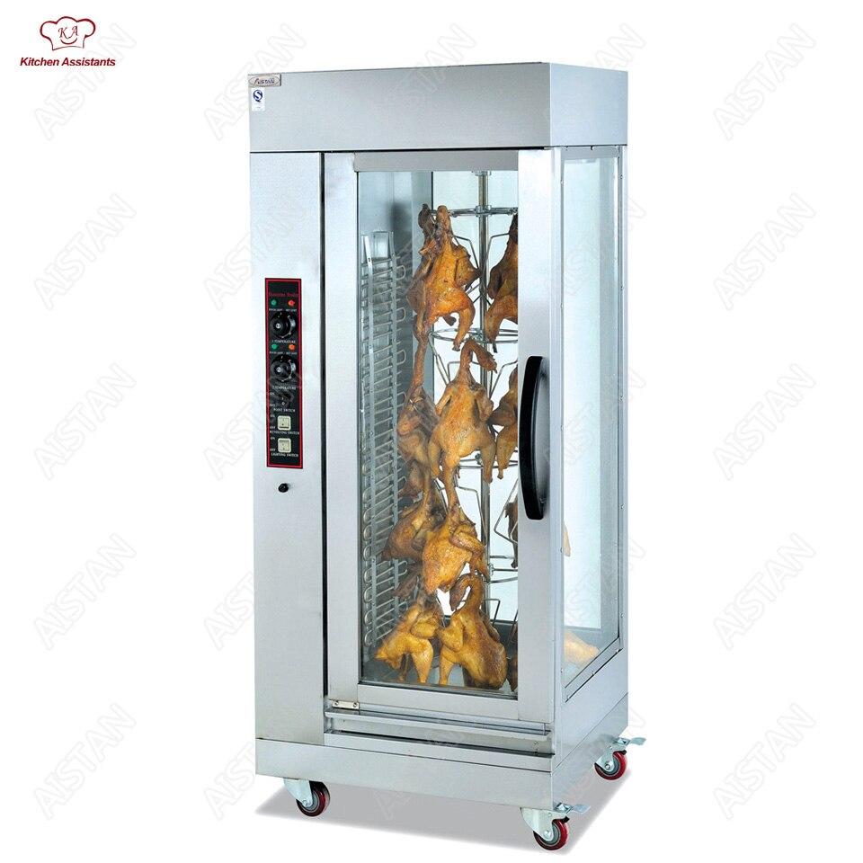купить EB206/GB306 electric/gas vertical chicken rotisseries roaster barbecue bbq machine for supermarket по цене 115328.52 рублей