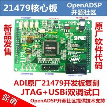 21479 core board /ADI SHARC Development Board [OpenADSP open source community]