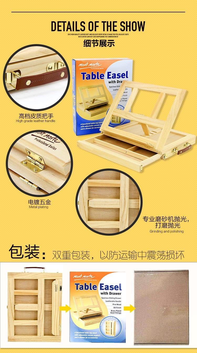 Cheap box easel
