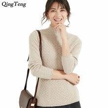 Women's Jacquard Knit Mock Neck Long Sleeve Diamond Pattern Sweater 100 Cashmere Female Roll Hem Cuff Warm Winter Pullovers