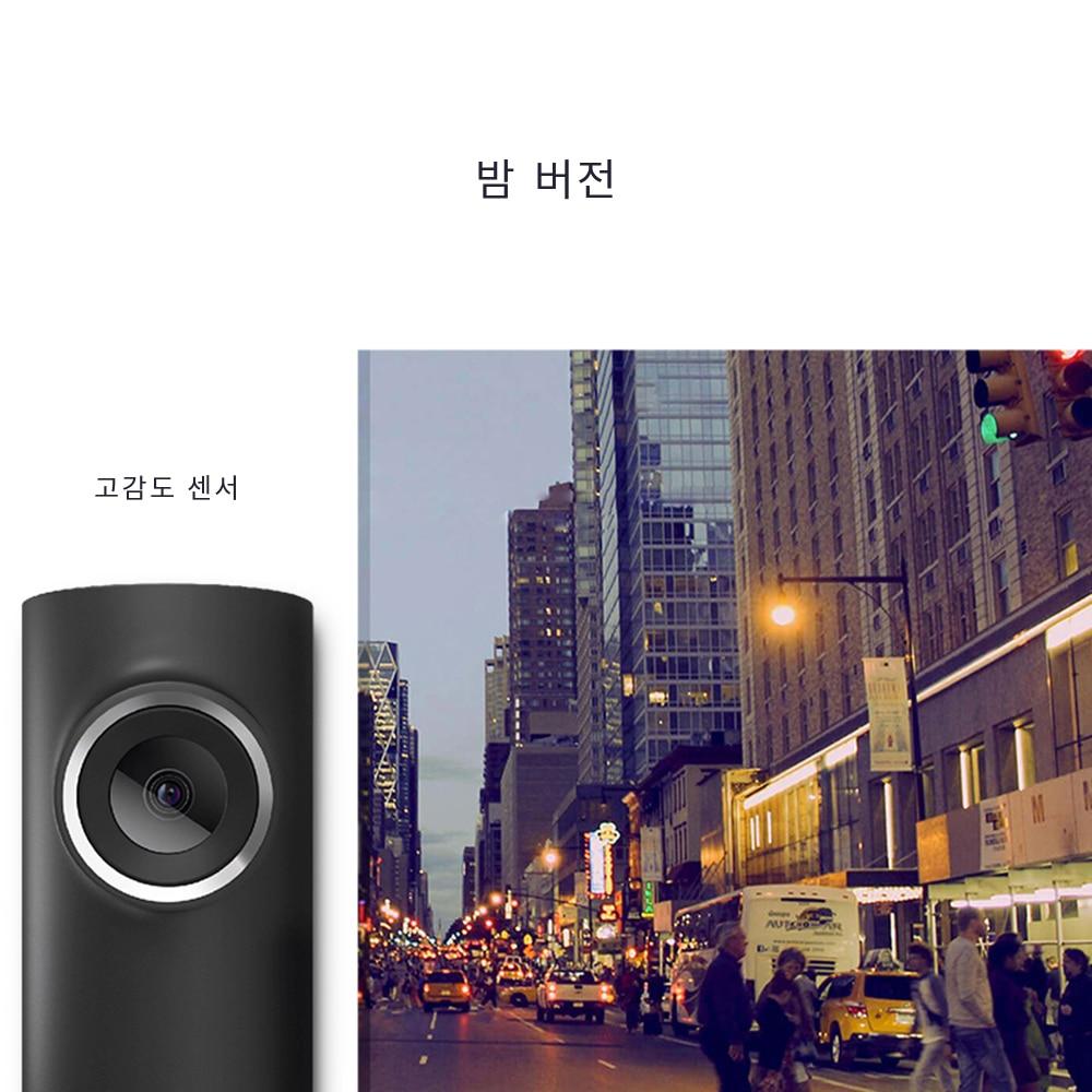 Xiaomi 70mai Dash caméra pour voiture DVR 1080 P Smart contrôle vocal 130 Degrés FOV Super Clair Nuit Version camera de voiture - 4